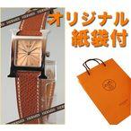 エルメス(Hウォッチ)時計 HERMES ラムサス レザーベルト レディース ピンクベージュ&ブラウン HH1.210.461/UGO