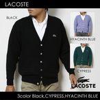 【LACOSTE】ラコステ 長袖カーディガン BLACK、HYACINTHBLUE、CYPRESS