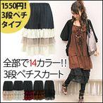 バリエーション豊富!!ロング丈で嬉しい!!DOLLMI3段ペチスカート【大きいサイズ対応】【ペチコート】