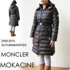 ◇MONCLER[モンクレール] MOKACINE モカシネ レディース マットダウンコート[Model-4934750:ダークブラウン]