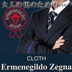 大人の品格!エルメネジルド・ゼニア段返り3ツボタンスーツ【ブラック】