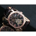 キースバリー KEITH VALLER 腕時計 自動巻き サン&ムーン EMC-BKG メンズ用 腕時計