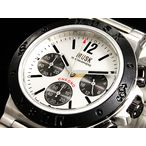 MUSK ムスク 腕時計 クロノグラフ メンズ MMT-011 時計工具付